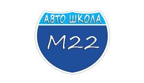 M 22 - Avto skola